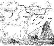 expediciaya Dejneva